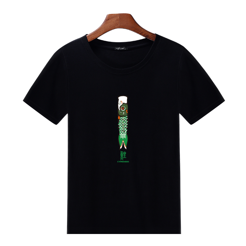 Mùa hè ngắn tay t-shirt nam kích thước lớn lỏng vòng cổ T-Shirt áo sơ mi sinh viên xu hướng mùa hè nửa tay nam quần áo