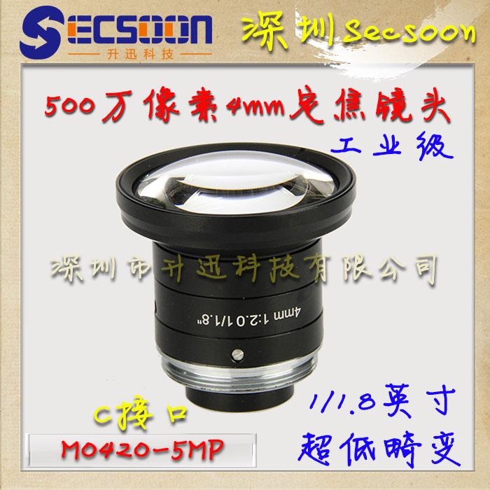 升迅 Secsoon M0420-5MP 500万像素 4mm工业镜头 低畸变 1/1.8英寸