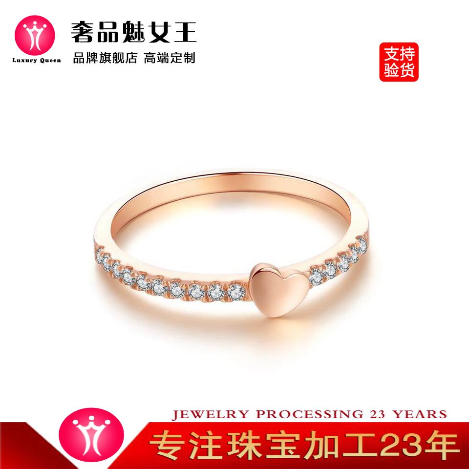 奢品魅女王 漫语18K金心形