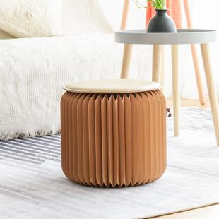 十八纸小凳子时尚创意家具家用折叠凳