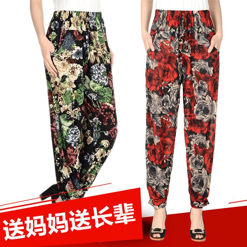 Đặc biệt hàng ngày phụ nữ trung niên quần mùa xuân và mùa hè cây ra hoa mẹ quần chín quần kích thước lớn lỏng quần âu
