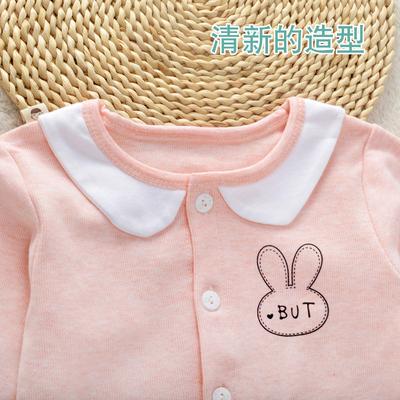 宝宝背带秋衣秋裤套装婴儿内衣0-1岁半背带裤开裆6个月幼儿护肚裤