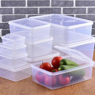 长方形透明塑料保鲜盒密封冷藏盒食物收纳盒