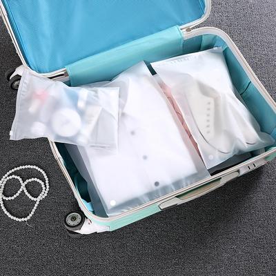 内衣裤衣服鞋分装旅行密封化妆收纳袋整理箱套装防尘防水
