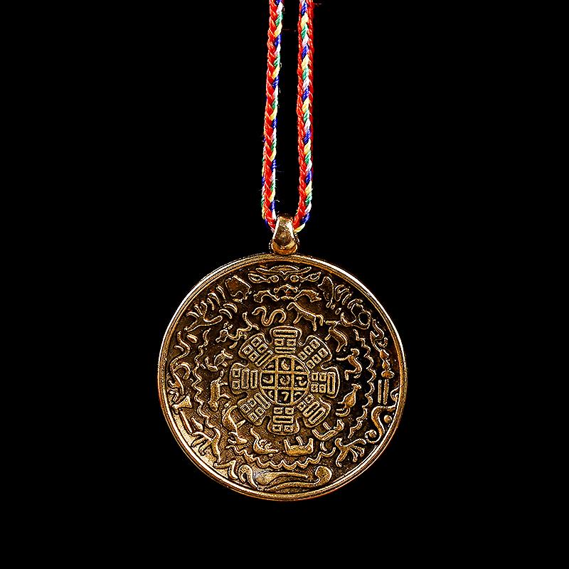 西藏合金九宫八卦腰牌招财转运本命年平安护身符十二生肖吊坠