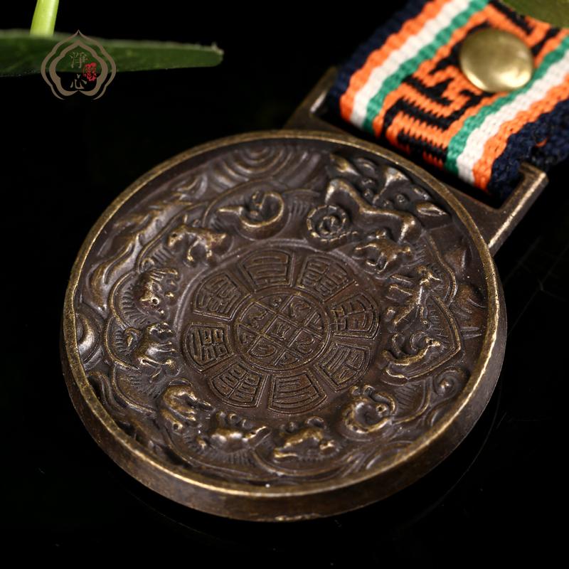 黄铜十二生肖直径3.3厘米九宫八卦吊坠藏式护身腰牌号