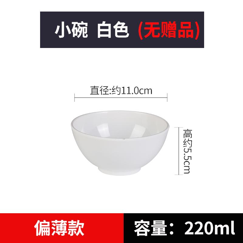 牛肉面碗商用面馆专用密胺拉面碗麻辣烫大碗塑料汤碗家用日式餐具