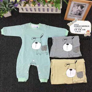 小熊溜溜新生兒春秋純棉嬰兒合同服0-3月寶寶衣服初生兒外出套裝