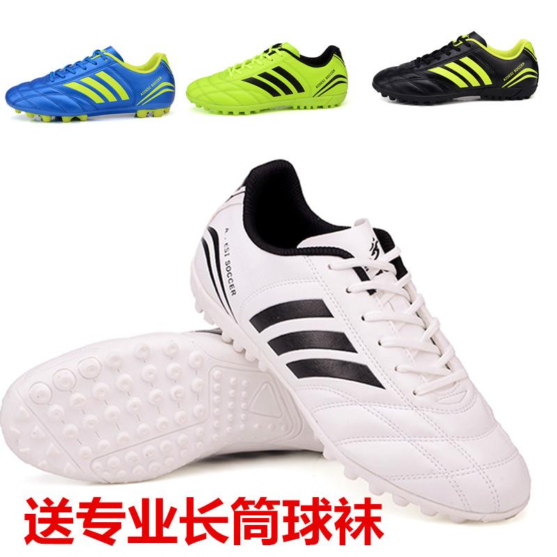 Giày bóng đá bị hỏng móng tay nam giới và phụ nữ sinh viên thanh niên non-slip đào tạo cỏ nhân tạo mặc trẻ em giày bóng đá chuyên nghiệp