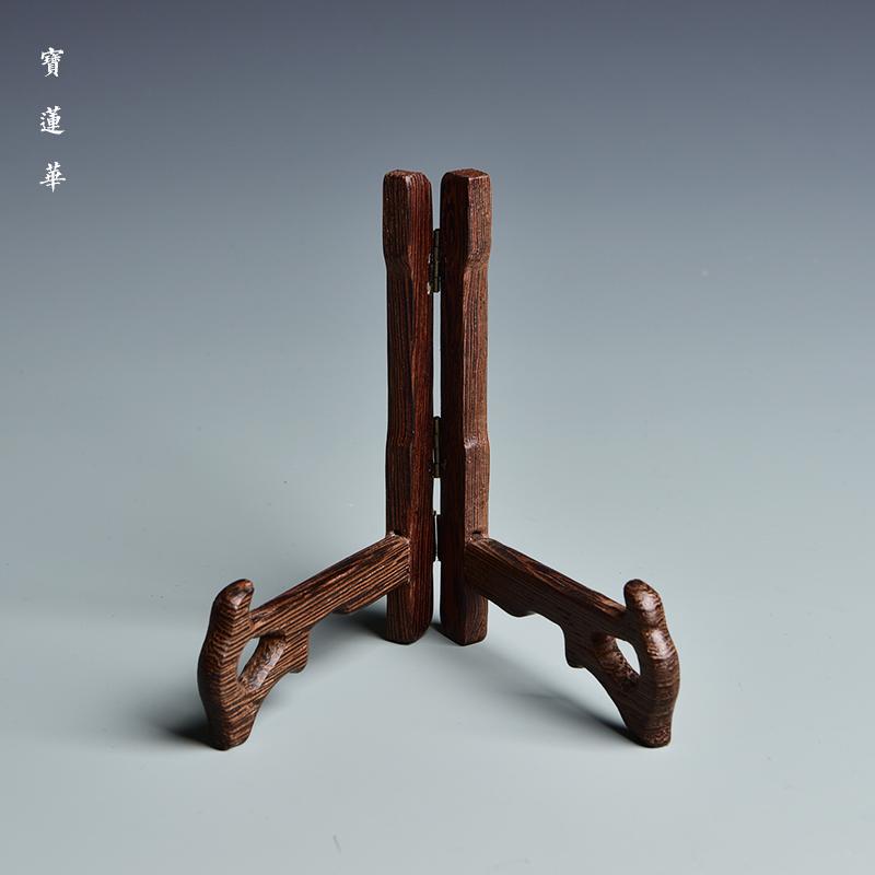 Cánh gà khay gỗ khung nồi giá gỗ gụ kệ than khắc Pu'er trà đứng hiển thị đứng trà khung bánh gỗ rắn