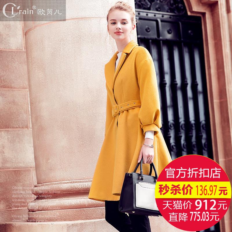 [Thương hiệu cửa hàng giảm giá] Ou Yuer Lantern tay áo eo loin jacket nữ phần dài áo len nữ