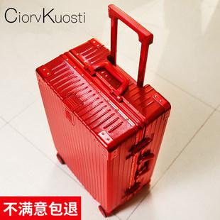 Маленький СК багажник Женская сеть красный ins приток мужчин студент сильный прочный сгущаться путешествие тележка пароль коробка колесного