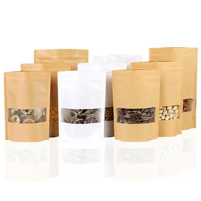 牛皮纸袋自封袋自立红奶枣莲瓜子红糖加厚茶叶密封口食品印刷包装