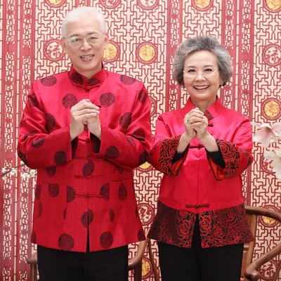 虞 锦 tập trung vài người già Tang phù hợp với cũ Tang phù hợp với nam ông già ông già sinh nhật cha Tang phù hợp với Áo khoác đôi