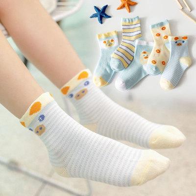 【妙优童】薄款网眼儿童棉袜5双