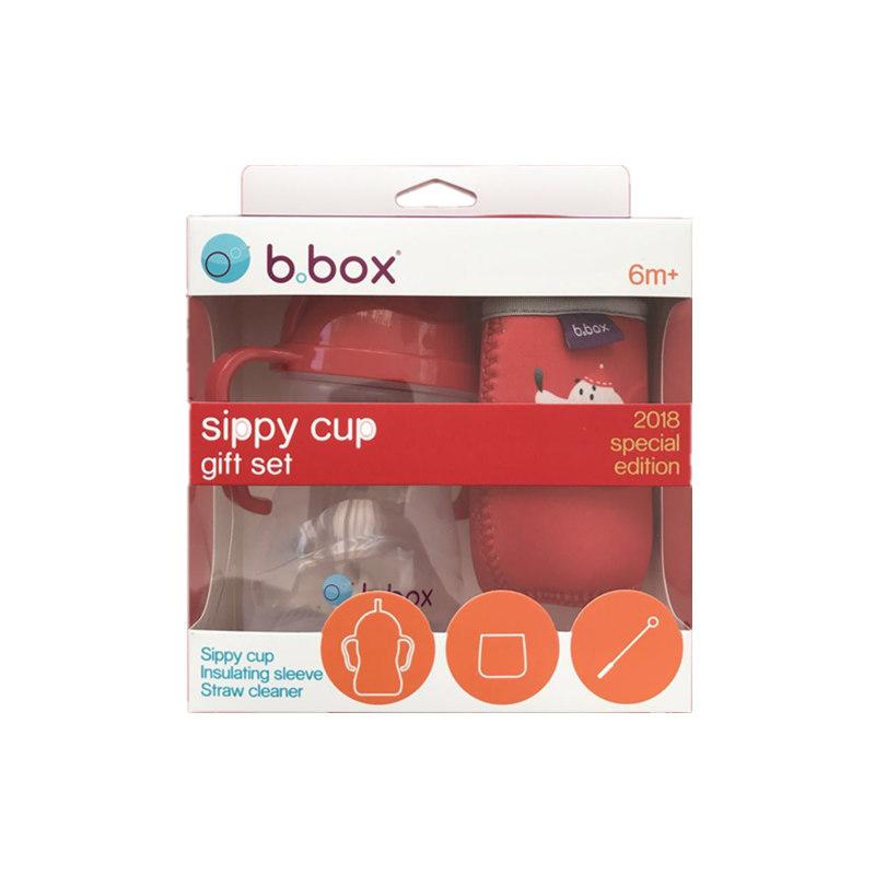 澳洲bbox吸管杯限量中国红礼盒b.box水杯双面防摔杯套吸管刷套装,免费领取15元淘宝优惠卷