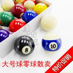 Konka billiards billiards duy nhất số lượng lớn billiards zero bóng American billiards lớn thứ hai bán