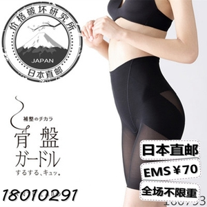 Nhật bản trực tiếp thư mỏng mông hông đang tăng cường khung xương chậu giảm cân ngắn xà cạp cơ thể hình thành quần cơ thể sản xuất tại Nhật Bản