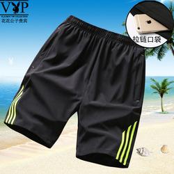 花花公子贵宾男士休闲裤男修身薄款裤子夏季男装潮流五分短裤