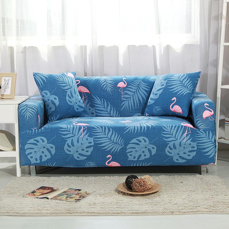 老式沙发防尘罩布艺弹力沙发套全包万能套通用防滑小沙发万能盖巾