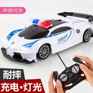 充电遥控车玩具带灯光儿童玩具车男孩遥控汽车赛车小孩玩具汽车