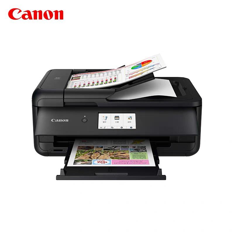 Canon TS9580 máy in phun màu A3 máy in ảnh văn phòng máy điện thoại di động wifi tự động hai mặt - Thiết bị & phụ kiện đa chức năng