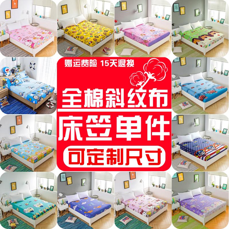 Mảnh duy nhất bông trẻ em phim hoạt hình 1.2m chống trượt giường trampoline bao gồm bông 1,5 m 1,8 mỏng bảo vệ mat bao gồm tùy chỉnh