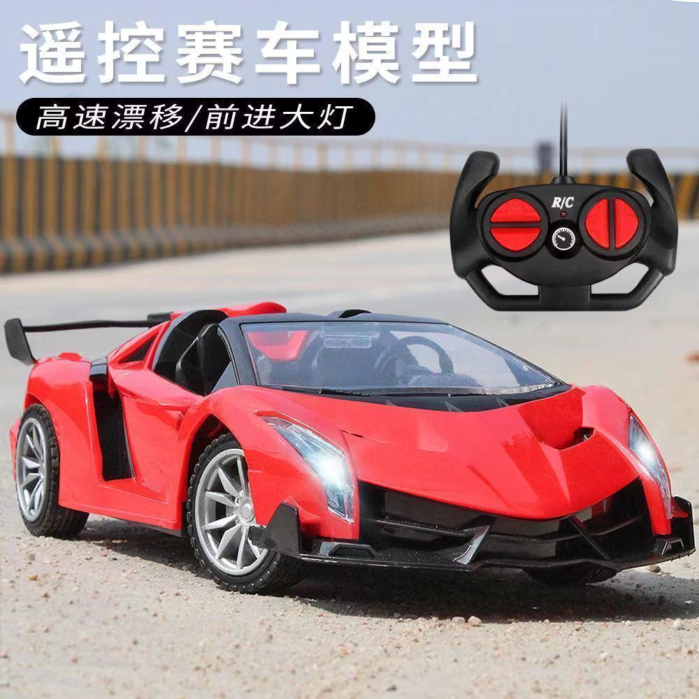 儿童玩具车遥控汽车可充电遥控车漂移赛车小