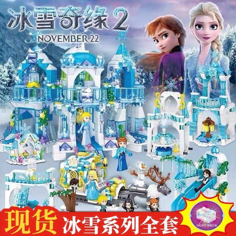 兼容幻影忍者积木女孩城堡公主冰雪拼图儿童