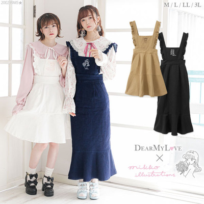 taobao agent Super cute spring all-match Japanese college style soft girl two wear high waist slim embroidered denim suspender skirt with wood ears