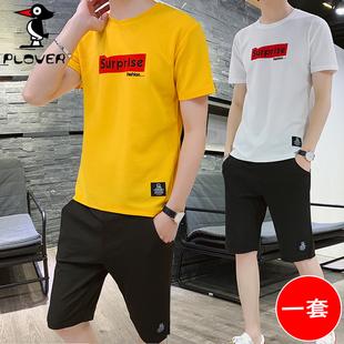 Plover2019夏季新款男士两件套韩版短袖t恤男装 休闲短袖短裤套装
