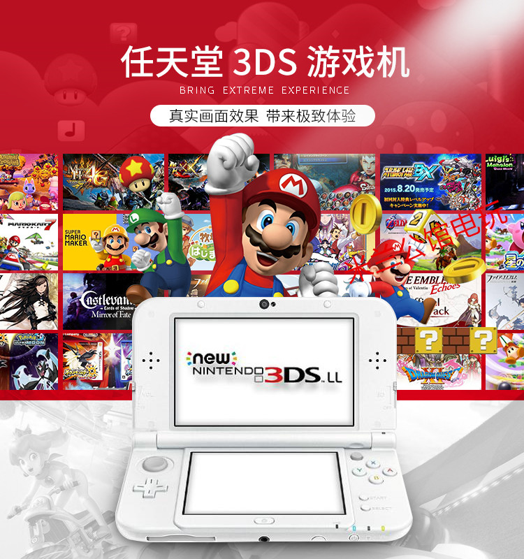 Gốc second-hand new3DS 3DSLL new junior máy chủ game console new 3dsll 3ds có thể tái chế