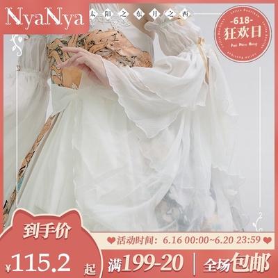 taobao agent 【Spot goods】NyaNya Sun East and Moon West Lolita Original Fairy Sleeve Accessories