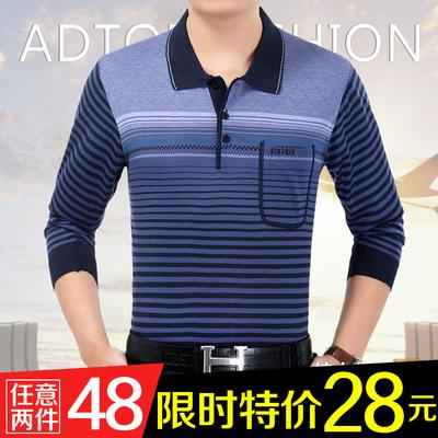 Trung niên tuổi lụa dài tay t- shirt phần mỏng cha nạp đúng túi người đàn ông t- shirt lỏng cũ người đàn ông áo sơ mi áo thun đen nam Áo phông dài