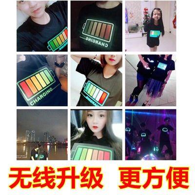 Quần áo phát sáng với đèn dẫn điều khiển bằng giọng nói pin Di Di Yao âm thanh với các mô hình nam giới và phụ nữ các cặp vợ chồng sáng T-Shirt flash ngắn tay áo sơ mi Áo khoác đôi
