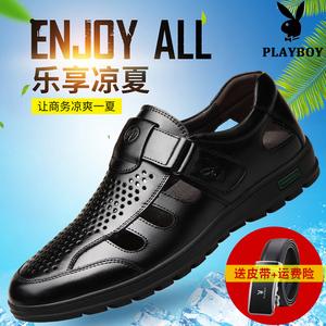 Playboy giày của nam giới mùa hè dép da nam 2018 mới giày thường cha trung niên Bao Đầu dép người đàn ông