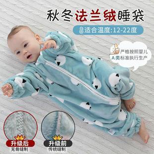 Ребенок спальный мешок ребенок осенью и зимой утолщённый , пух из фалана сиамский пижама новый коралл ребенок ноги противо удар находятся