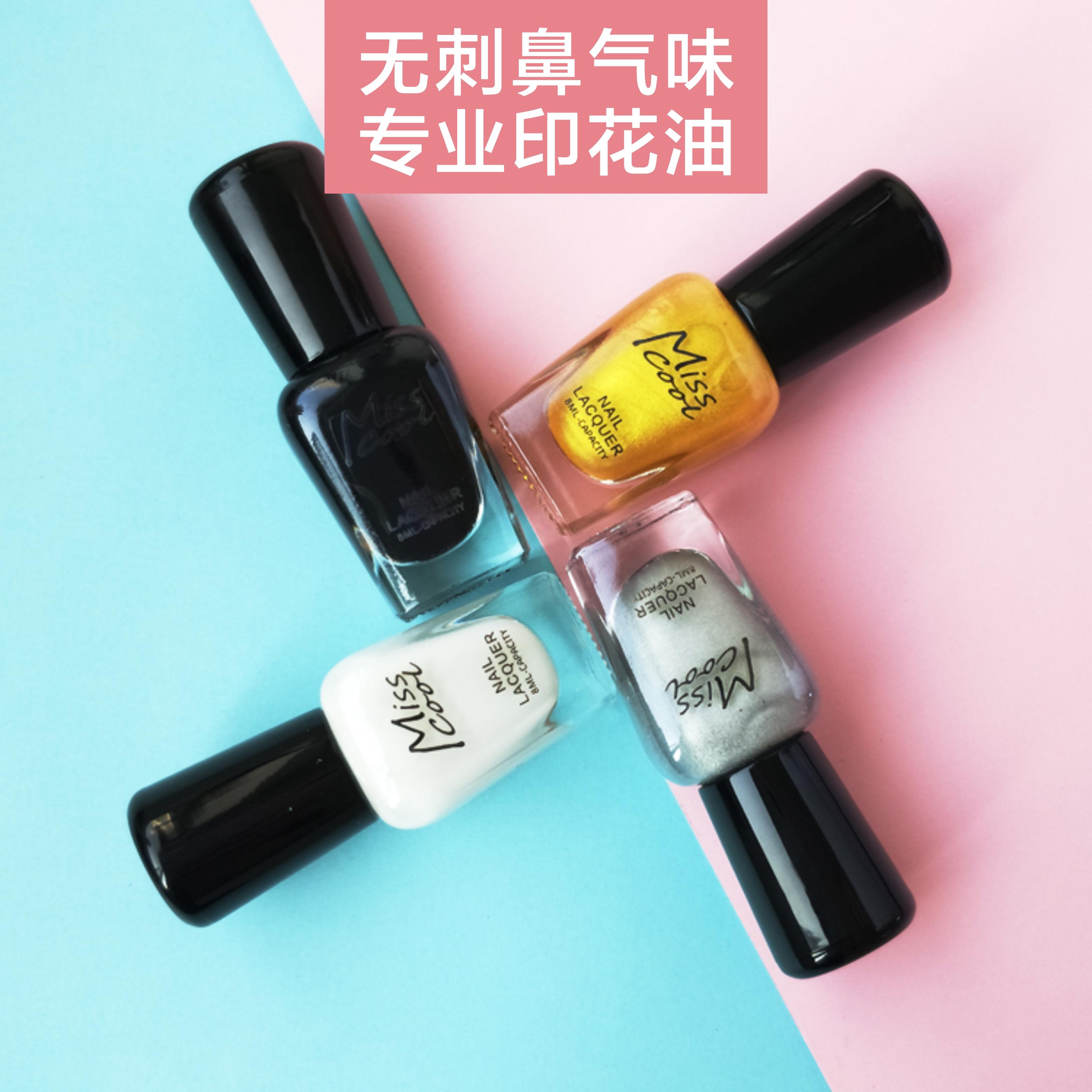 Sơn móng tay Sản phẩm in ấn Nước dựa trên Không mùi Mùi chuyên nghiệp In ấn Dầu Vàng Bạc Manicure Tool Set