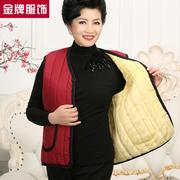 [Đặc biệt hàng ngày] mùa đông trung niên các bà mẹ cộng với nhung dày nữ kích thước lớn vest vest bông vest