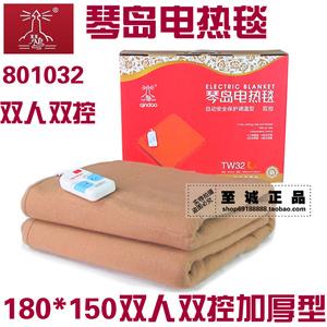 Qindao chăn điện 801032 đôi điều khiển kép chống thấm nước chống bức xạ dày nhíp điện 180 * 150 200 * 180