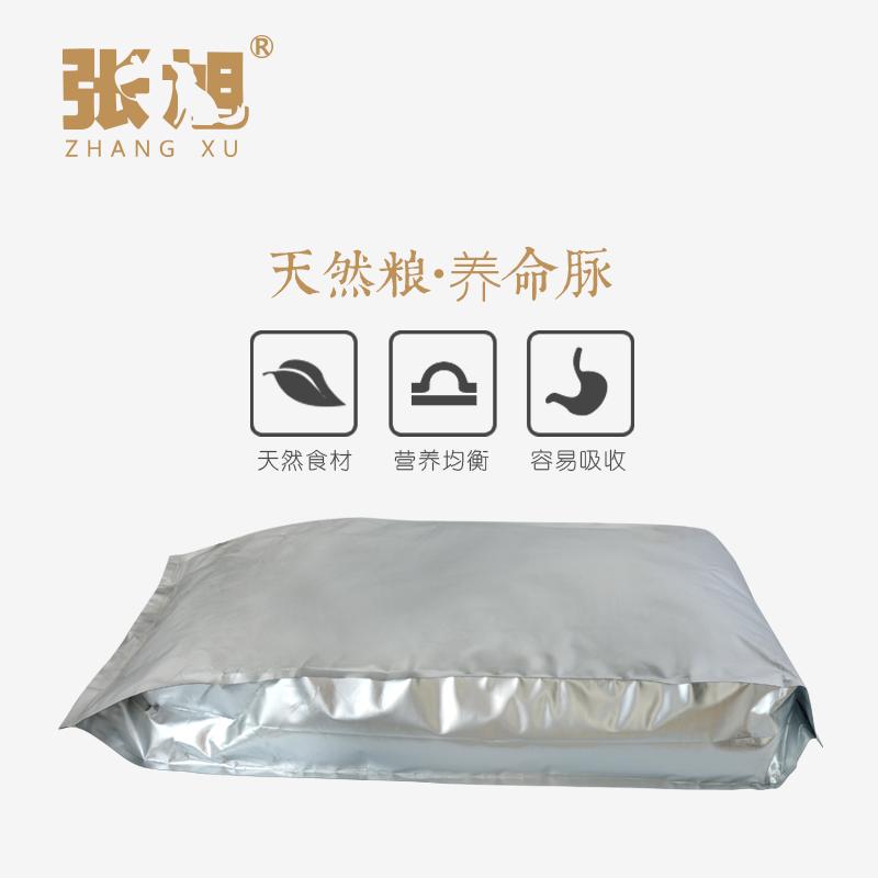 张旭宠物天然粮 大型犬通用型特惠装狗粮7.5kg 成犬主粮