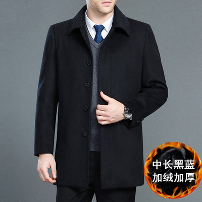 Mùa xuân và mùa thu và mùa đông người đàn ông mới của trung niên len áo khoác áo khoác nam ve áo dày cashmere áo cha Áo len