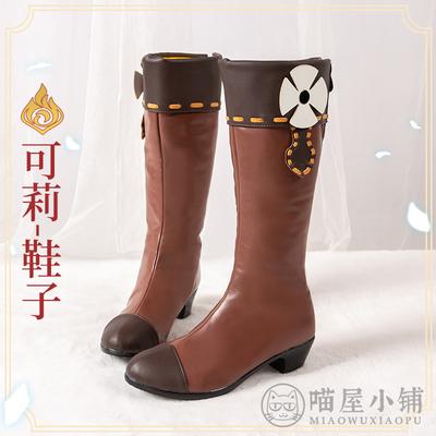 taobao agent Meow house shop original god cos Keli shoes cosplay game custom accessories props boots women