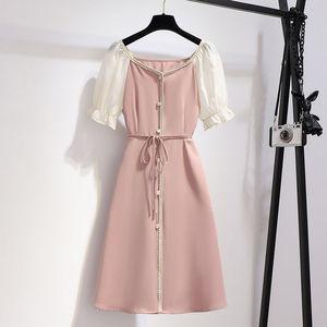 温柔风连衣裙女夏装2020新款一字肩裙子仙女裙法式小众气质女神范