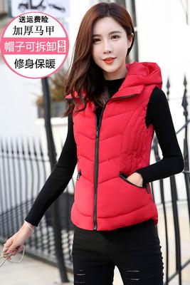 Chống mùa giải phóng mặt bằng bông vest nữ mùa xuân và mùa thu đoạn ngắn 2018 mới hoang dã dày vest mùa đông vest jacket Hàn Quốc phiên bản
