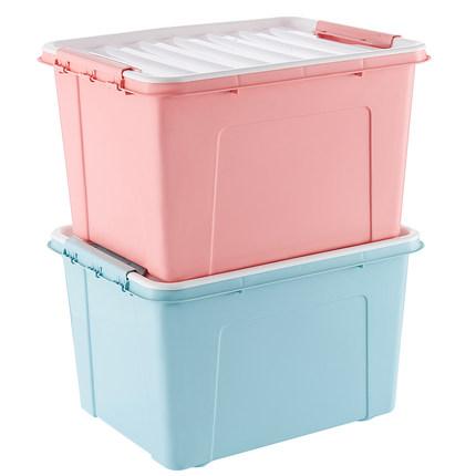 2个装大号塑料收纳箱有盖整理箱衣服储物箱子儿童玩具收纳盒包邮