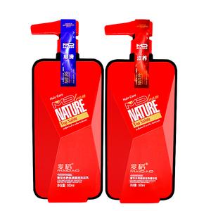 麦稻柔顺洗发水顺滑洗头膏改善毛躁直发护发素补水持久留香套装