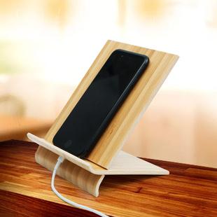 曲木手机支架实木充电架观影座桌面