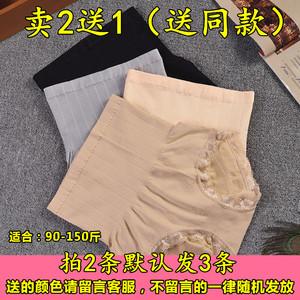 [Mua 2 tặng 1 miễn phí] Nhật Bản eo cao bụng liền mạch quần nữ hông sau sinh corset vẻ đẹp đồ lót