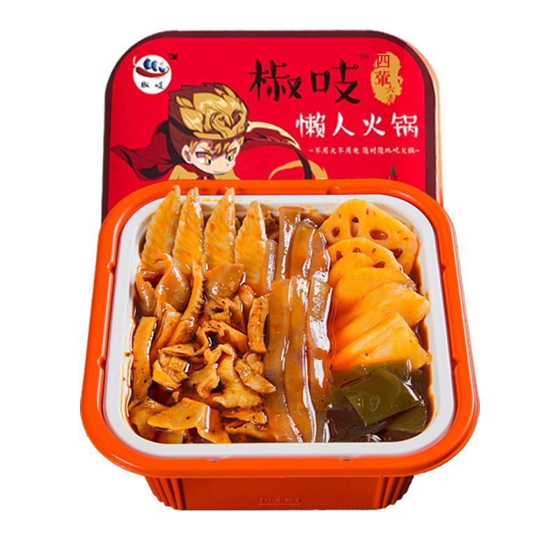 椒吱肉多多自热火锅方便速食自煮自助即食懒人麻辣烫网红小火锅
